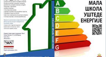 Ušteda energije u gradu